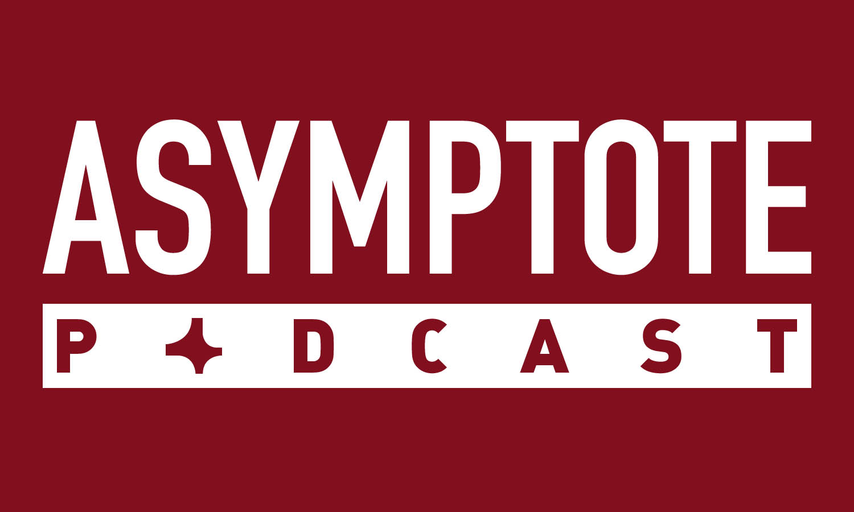 November 2015 Asymptote Blog Kets Duma Tali Pink Bs20 New Podcast Episode