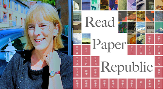 An Interview with Nicky Harman from Paper Republic - Asymptote Blog