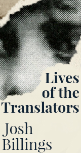 Lives of the Translators