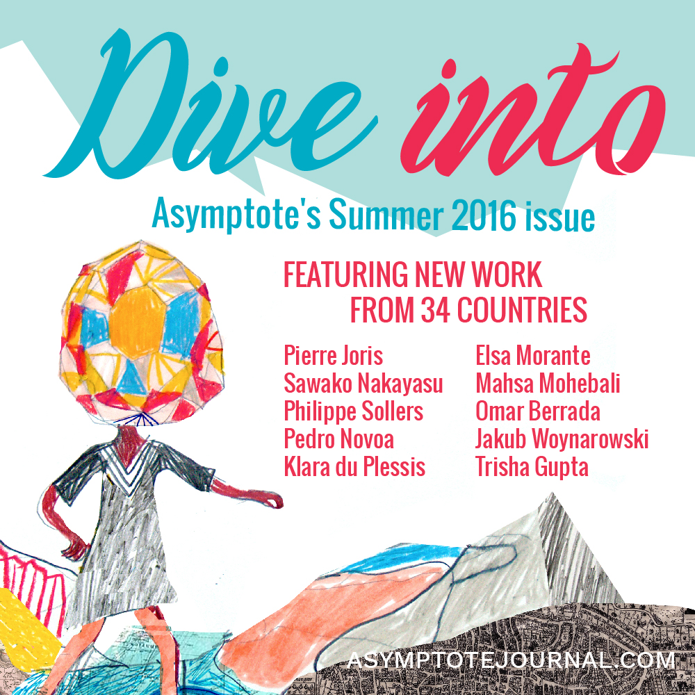 July 2016 Asymptote Blog Kets Duma Tali Pink Bs20 Highlights From The Issue And Contest Continues