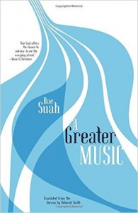a_greater_music_cover