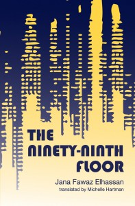 the_ninety-ninth_floor_cover