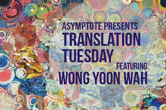 Remarkable, Asian poetry in translation remarkable