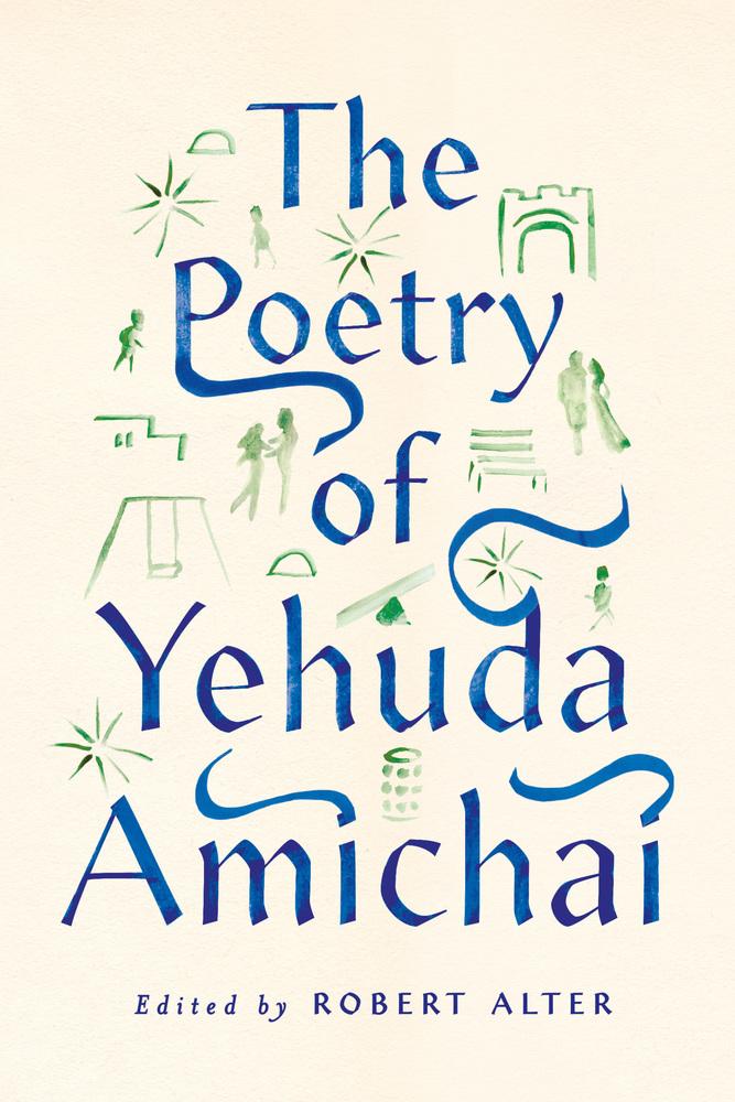 Yehuda_Amichai_2.indd