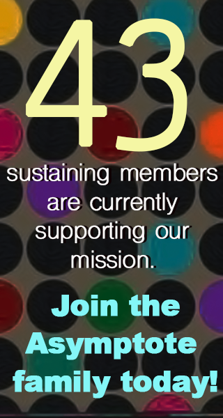 Subscribing Member Tally