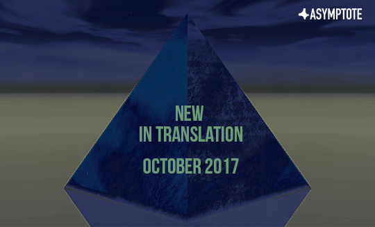 a74f2864bf2 What's New In Translation: October 2017 - Asymptote Blog