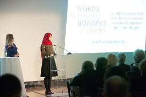 Words Without Borders Gala
