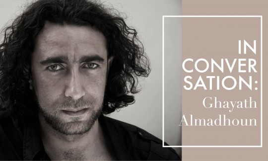 In Conversation: Ghayath Almadhoun - Asymptote Blog