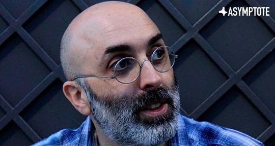 In Conversation: Eduardo Halfon - Asymptote Blog
