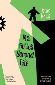 Ma_Boles_Second_Life-front_large