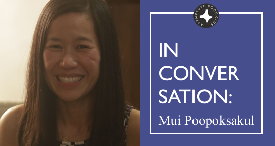 In Conversation Mui Poopoksakul Asymptote Blog
