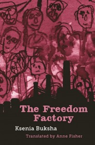 freedom_factory_cover