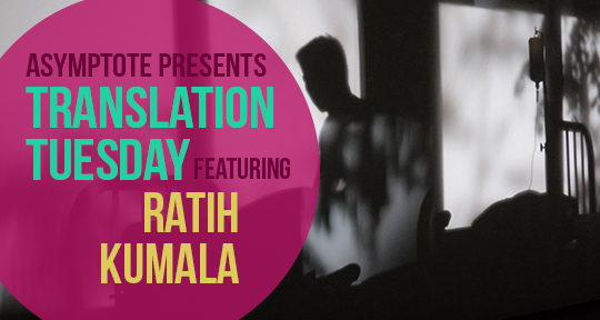 Translation Tuesday: Funeral Home by Ratih Kumala (UWRF
