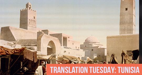 Translation Tuesday – Asymptote Blog