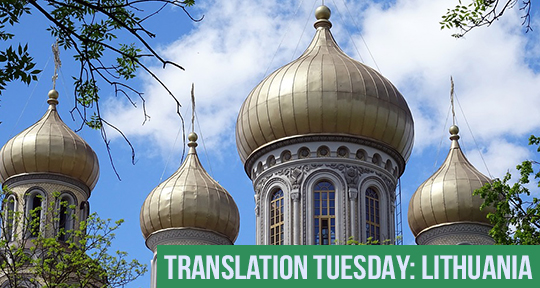 Translation Tuesday – Asymptote Blog