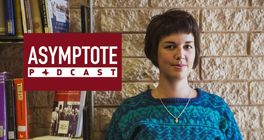 3b8c44633 Asymptote Podcast  Out from Under the Masochist s Shadow - Asymptote ...