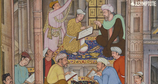 Classic Philosophy Meets Arabic Language: A Dialogue with