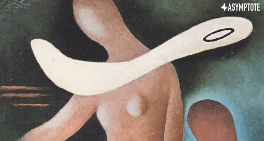 Paparazzi Leaked Karen Strassman  naked (74 photos), Facebook, cameltoe