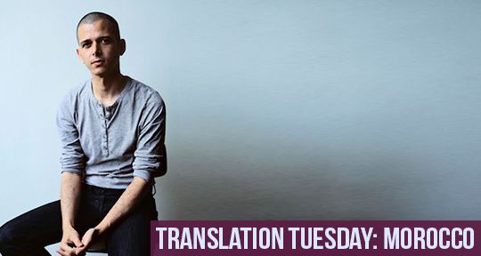 """d84be59b985 Translation Tuesday: """"He Who Is Worthy of Love"""" by Abdellah Taïa ..."""