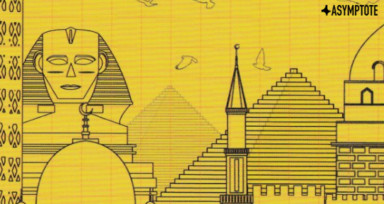 Intricacies Through Imagination: The Book of Cairo in Review